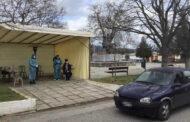 Δήμος Μουζακίου: Αρνητικά όλα τα rapid tests που διενεργήθηκαν στο Μαυρομμάτι