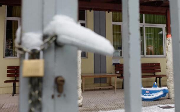Κλειστά αύριο σχολείο και νηπιαγωγείο λίμνης Πλαστήρα