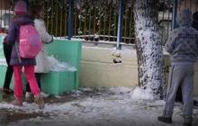 Ανοίγουν αύριο τα σχολεία στο Δήμο Πύλης εκτός Ελάτης και Στουρναραίϊκων