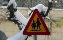Κλειστές όλες οι δομές εκπαίδευσης στον Δήμο Τρικκαίων τη Δευτέρα 15/2/2021
