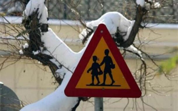 Κλειστά όλα τα σχολεία στο Δήμο Σοφάδων την Τετάρτη 17/2