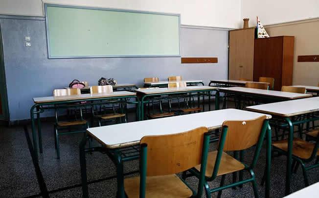 Κλειστά αύριο τα σχολεία στην Αργιθέα