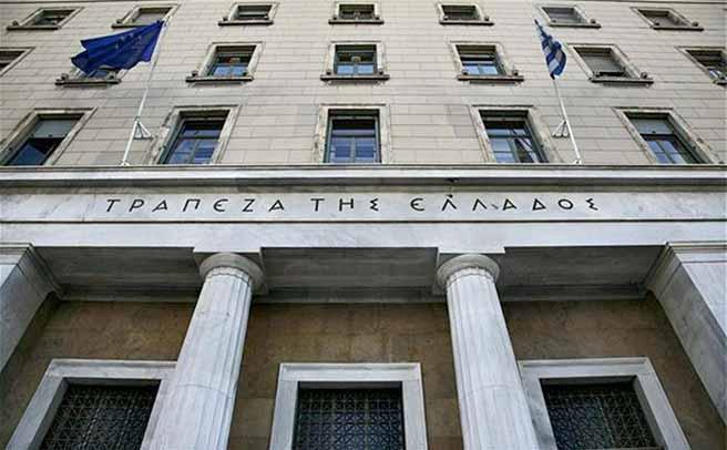 ΑΣΕΠ: Προκήρυξη προσωπικού για την πρόσληψη νέων υπαλλήλων στην Τράπεζα της Ελλάδος