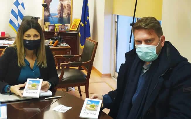 Συνάντηση Δημάρχου Αργιθέας με τη νέα Υφυπουργό Τουρισμού Σοφία Ζαχαράκη