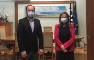 Συνάντηση Δημάρχου Μουζακίου με την Υφυπουργό Υγείας – Στο επίκεντρο το νέο ΚΥ Μουζακίου