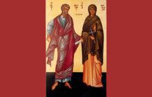 13 Φεβρουαρίου: Άγιοι Ακύλας και Πρίσκιλλα – Οι προστάτες των συζύγων