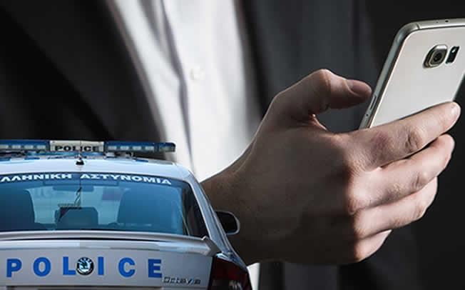 Προσοχή στις απάτες και τους επιτήδειους. Τι μεθόδους χρησιμοποιούν οι δράστες και συμβουλές για την αποφυγή εξαπάτησης