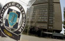 ΑΣΕΠ: Νέες προσλήψεις στο Αρχηγείο της Ελληνικής Αστυνομίας