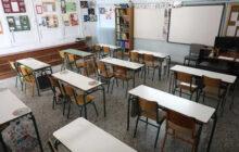 «Αυτοαξιολόγηση σχολικής μονάδας» - Μύθοι και πραγματικότητες