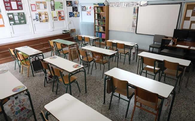 Δήμος Παλαμά: Κλειστά αύριο Πέμπτη τα σχολεία λόγω του σεισμού
