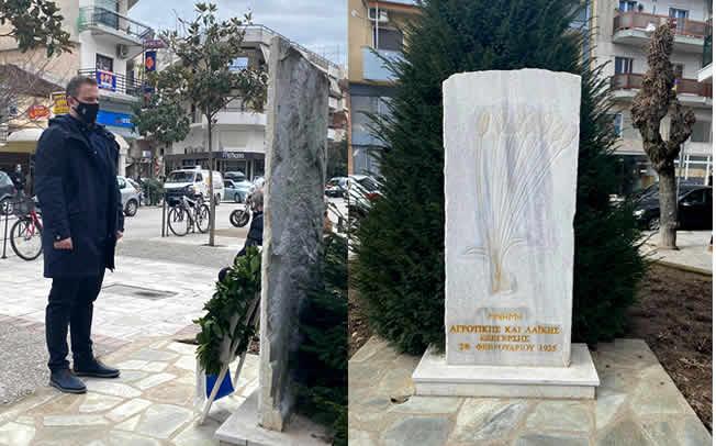 Με κατάθεση στεφάνου τίμησε ο Δήμος Τρικκαίων την εξέγερση του 1925