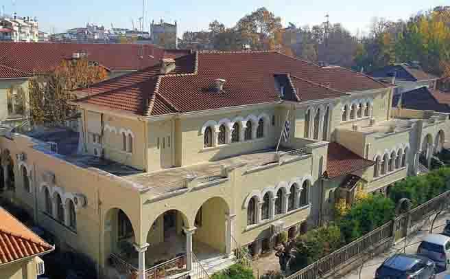 Η Περιφέρεια Θεσσαλίας βελτιώνει το Επισκοπείο της Ιεράς Μητρόπολης Τρίκκης και Σταγών
