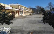 Δήμος Μουζακίου: Ανοιχτά τα σχολεία αύριο και την Παρασκευή από τις 10:00