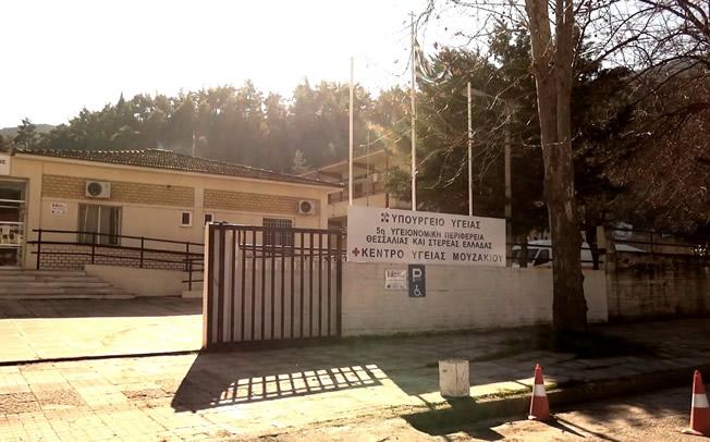 Κέντρο Υγείας Μουζακίου: Δύο επιτυχημένες γιατρίνες μιλούν στο Mouzakinews.gr