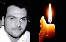 Ετήσιο μνημόσυνο Εμανουήλ Σκορδούλη
