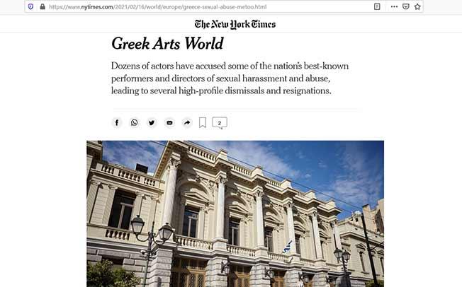 Οι New York Times σχολιάζουν τις καταγγελίες στον χώρο του ελληνικού θεάτρου