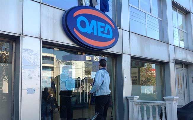 ΟΑΕΔ: Παρατείνονται οι αιτήσεις σε πρόγραμμα επιδότησης με αμοιβή 2.520 ευρώ