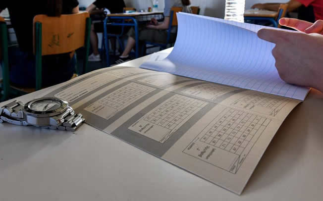 Πανελλήνιες 2021: Όλες οι αλλαγές σε μηχανογραφικά, βάσεις εισαγωγής & όριο φοίτησης