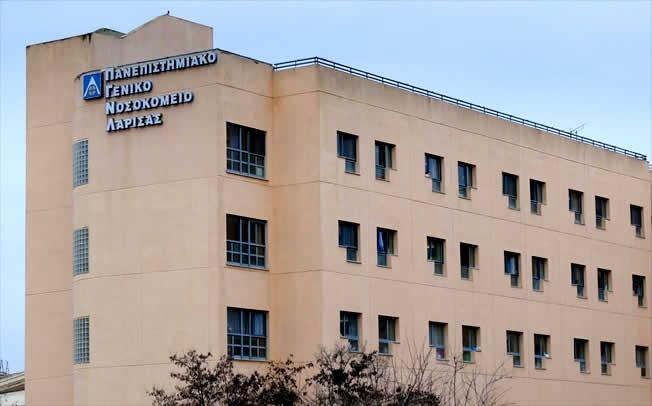 1,2 εκατομμύριο ευρώ από το ΕΣΠΑ Θεσσαλίας για τον εξοπλισμό της ΜΕΘ του Πανεπιστημιακού Νοσοκομείου Λάρισας