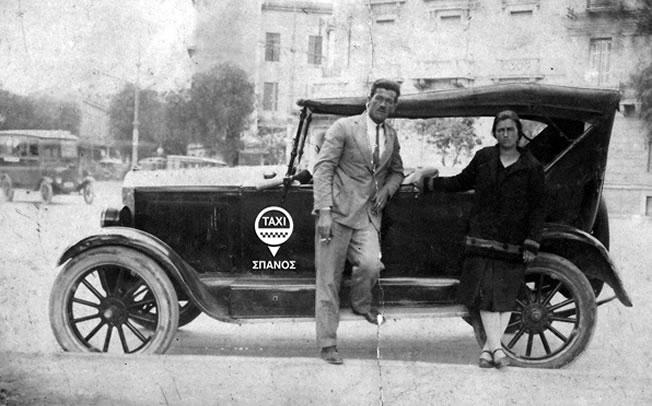 Σαν σήμερα: Το πρώτο ταξί κάνει την εμφάνισή του στο Λονδίνο. Ποια η ιστορία του εδώ και 404 χρόνια