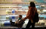 Πανικός σε σούπερ μάρκετ με παιδί τριών ετών – Πάγωσαν οι γονείς του όταν κατάλαβαν τι είχε κάνει