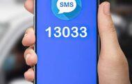 13033: Τι αλλάζει και για ποιους κωδικούς - Πώς να δηλώσετε σωστά με το νέο SMS τις μετακινήσεις σας