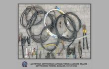 Συνελήφθησαν πέντε ημεδαποί στην ευρύτερη περιοχή της Λάρισας για κλοπή καλωδίων με χαλκό περιμετρικά της πόλης