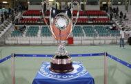 Κύπελλο Ελλάδας: Την Τρίτη (16/3) η κλήρωση των ημιτελικών