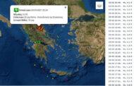 Νέος σεισμός στην Ελασσόνα 5,2 Ρίχτερ έγινε και πάλι αισθητός στην περιοχή μας