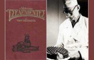 Σαν σήμερα: Φεύγει από τη ζωή ο θρύλος την ελληνικής κουζίνας Νικόλαος Τσελεμεντές. Ποια η ιστορία του